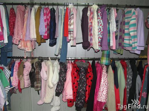 Сток Детской Одежды Брендовой